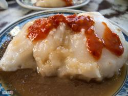 Wan Quan Taiwanese Meatball (Bawan)S