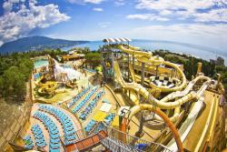 Aquapark Atlantida