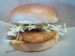 Numazu Burger