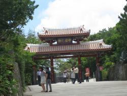 Syureimon Gate