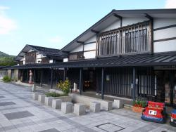 ‪Tsugaru Traditional Crafts Museum‬
