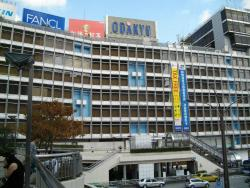 Odakyu Department Store, Shinjuku