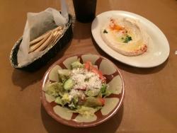 Jerusalem Mediterranean Cuisine