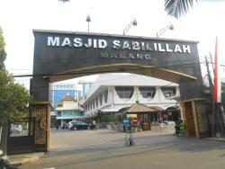 Masjid Sabilillah