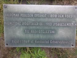 Valdemar Poulsens Hoj