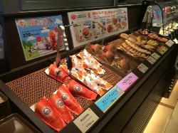 Saint Marc Cafe Aeon Town Oyumino