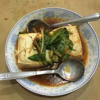 Chou Lao Ban Steamed Stinky Toufu