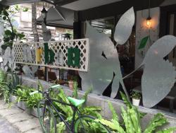 香草西餐厅 - 忠孝东路