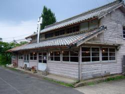 Nishi no Hara