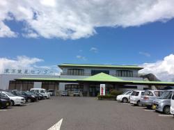 Toyo Health Center