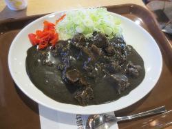 Semba Curry Aeon Mallosaka Dome City