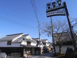 Kawara Tsumairi Merhant Houses Street