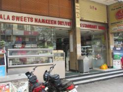 Agrawala Sweets & Restaurant