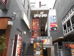 Gocchi Batta, Shibuya Dogenzaka