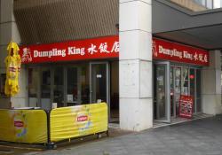 Dumpling King - CBD