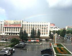 Perm Regional Philharmonic Society