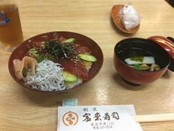 Horaizushi