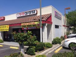 Doori Restaurant