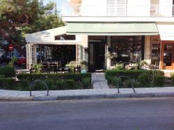 Barbounaki Restaurant Nea Erythrea