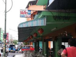 Pee Lek 59 Restaurant