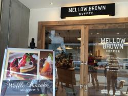 Mellow Brown Coffee, Jiyugaoka Honten