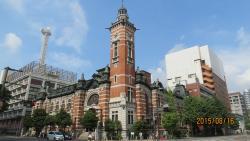 Yokohama Port Opening Hall