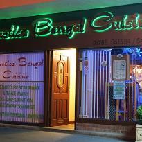 Exotica Bengal Cuisine