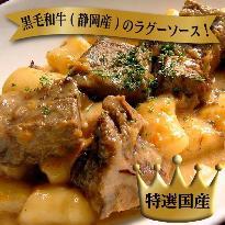Homemade Gnocchi Restaurant Papa