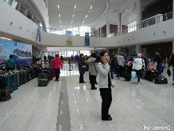 Tianjin International Cruise Port