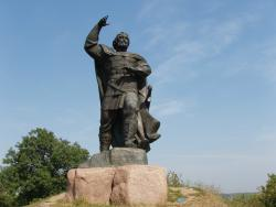 Boyan Monument