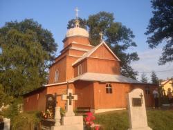 Cross Exaltation Wooden Church