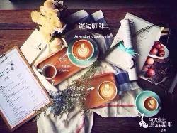 Serendipitous: A Cafe