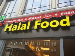 Halal Food with the H not A