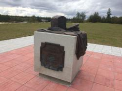 Monument Khleb Nashey Pamyati