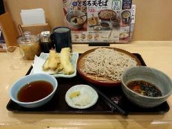 Tendon Tenya Akishima Mori Town