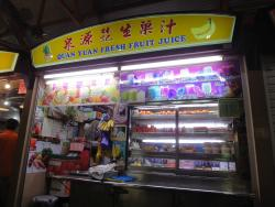 Quan Yuan Fresh Fruit Juice
