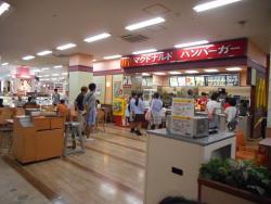 McDonald's Yamaguchi Yume Town