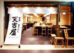 Tendon Tenmabushi Tenkichiya Shinjuku