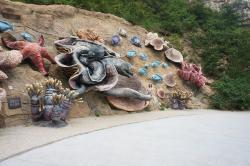 Haizhiyun Park