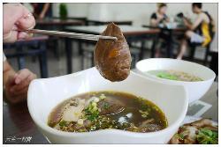 Chaocai Dawei Beef Noodle