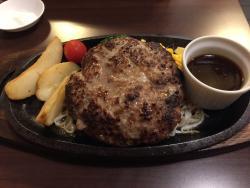 Hanbagu Steak Miyazakitei
