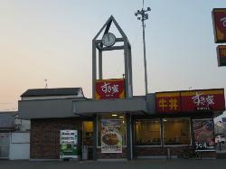 Sukiya Sapporo Kita 33jo