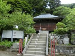 Nagasaku Kannon