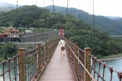Wu Lai Suspension Bridge