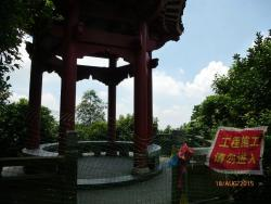 东莞莲花山