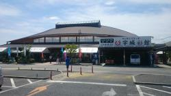 Michi-no-Eki Uki