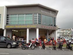 Mun Ting Siang Dim Sum Restaurant