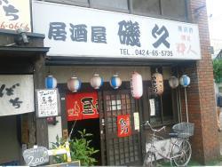 Isokyu