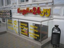 Shawarma24. Ru