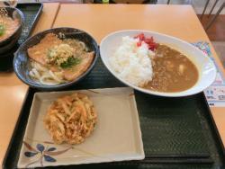 Hanamaru Udon Aeon Mall Meiwa